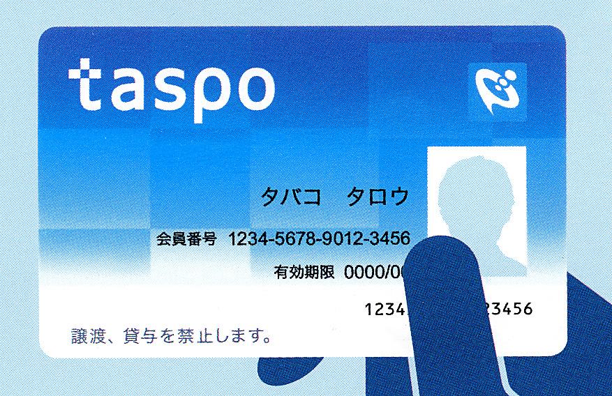 taspo01