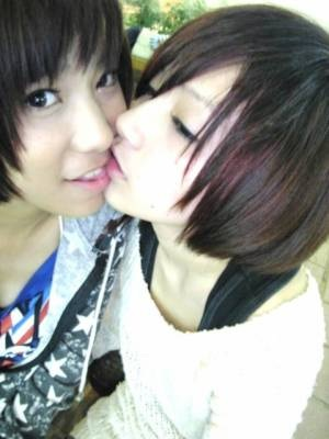 0002 wpid 2WZvLqW Cute Japanese Girls: The Ultimate Collection