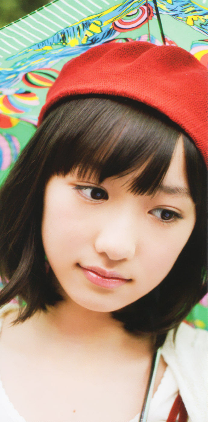 0005 21210e58 Cute Japanese Girls: The Ultimate Collection