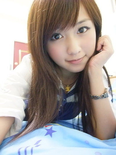 0014 c98f1f9a Cute Japanese Girls: The Ultimate Collection