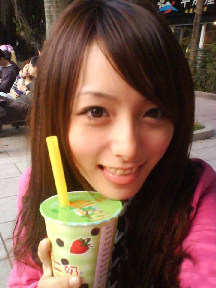 0049 1f431cd6 Cute Japanese Girls: The Ultimate Collection