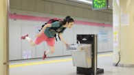 "No she's not jumping…it's levitating. At least that's the theme for Natsumi Hayashi's extremely popular website. Her blog Yowayowa Camera Woman has tons of photos of her ""levitating"" all over..."
