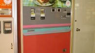 Japan has always been known for technology. It is also known for their vending machines. Here's a quaint look into the past and a great collection of vintage Japanese vending...