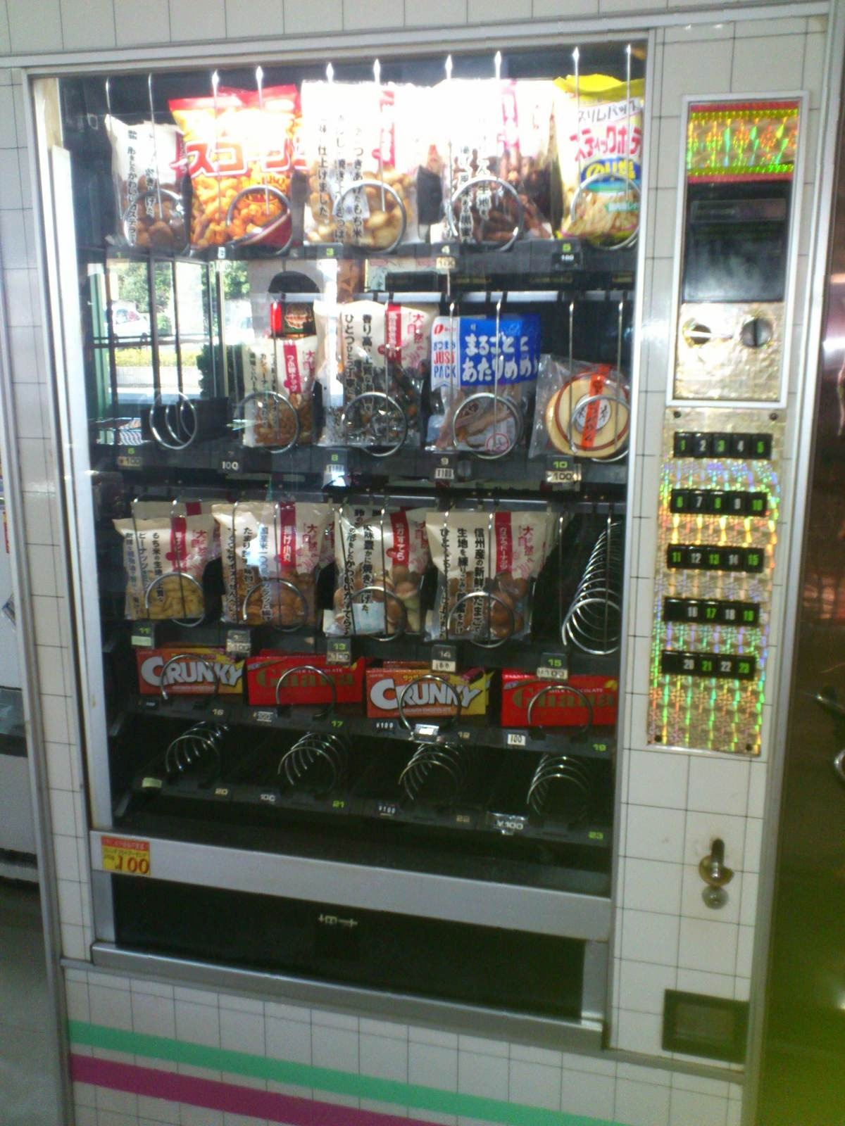 Vintage And Unique Japanese Vending Machines Tokyo Insider