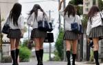 schoolgirl gang